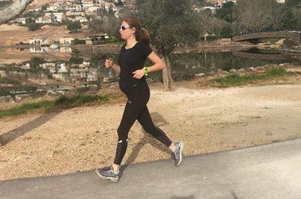 ספורט בהריון - מה המלצות עדכניות אומרות